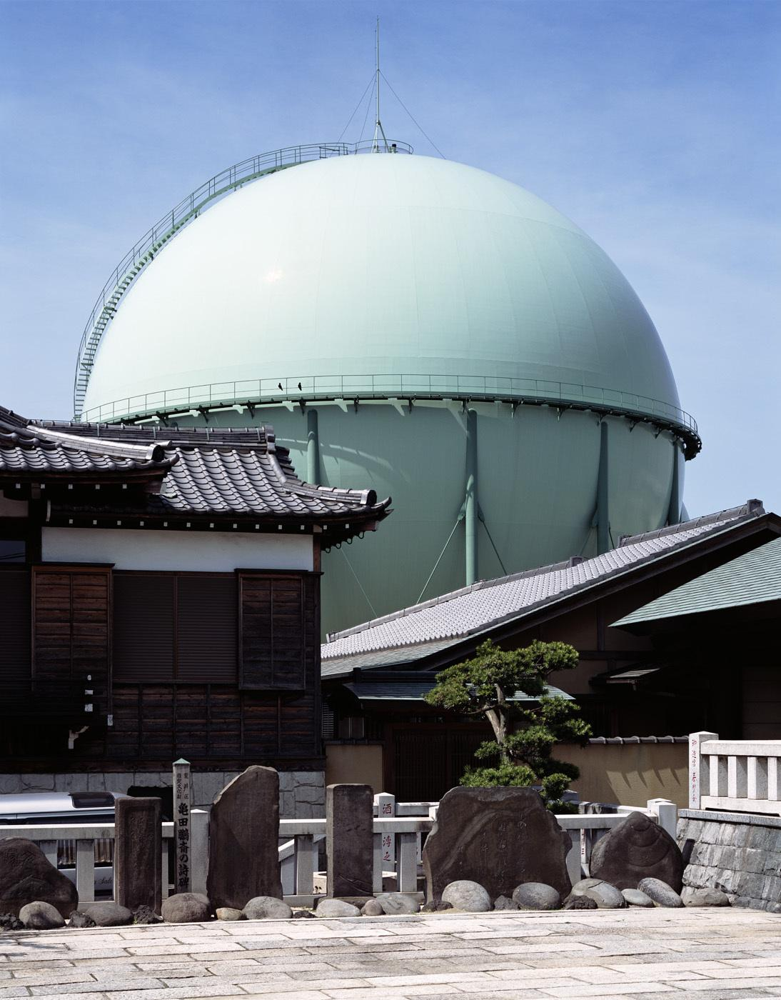 The Gas Works 4 (ガス工場) Tokyo 2003